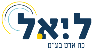 ליאל חברת כח אדם, סניפים בראשון לציון, נתניה, חיפה ועוד